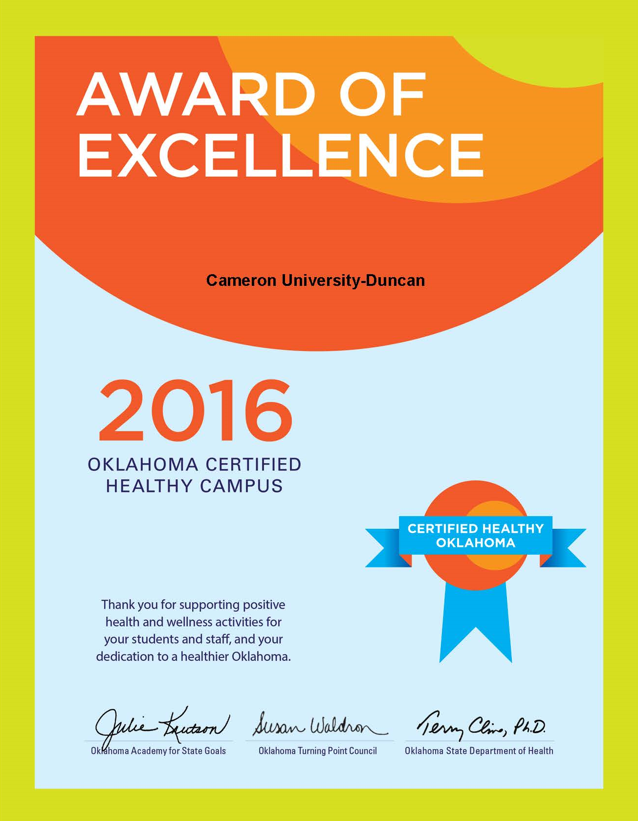 2016 Award of Excellence